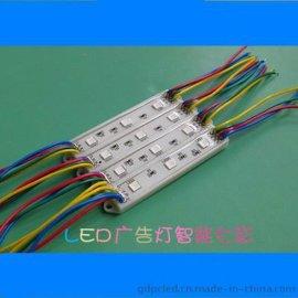七彩5050模组/发光模块/广告模块/吸塑字七彩灯