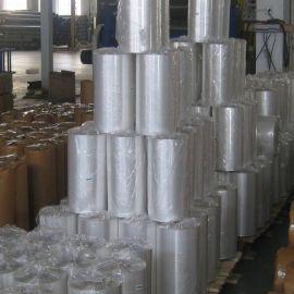 【工厂供应】环保POF热收缩膜/收缩袋环保......