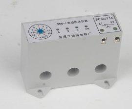 电子式带显示屏电机保护器,电动机保护器NDB-1