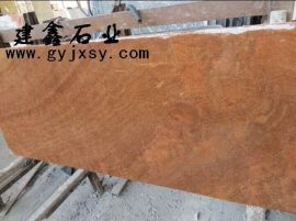 厂家直销木纹石大理石