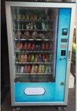 飲料食品零食自動售貨機運營場所