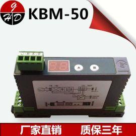 KBM-50 PT100转RS485铂热电阻信号隔离器  温度转换模块