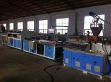 塑钢型材生产线-塑钢型材生产线设备