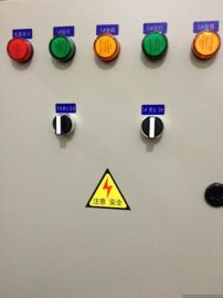 供应水泵控制柜生产厂家  直接启动一控二水泵控制柜促销