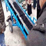供应青椒输送机 大蒜输送机 移动式大倾角装车皮带机价格y2