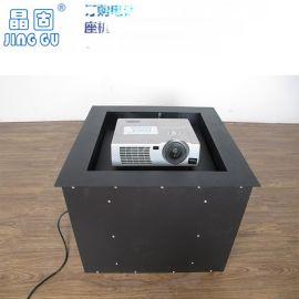 JG630盒式隐藏电动遥控升降器 投影机天花吸顶吊架 电动吊架升降