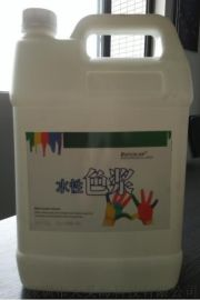 天昊海厂家直销氧化铁黄色浆H4042