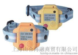 臺灣SEW個人安全電壓檢測器288SVD 286SVD