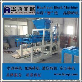 供应砖机 低价超值空心砖机 QT3-25小型半自动空心砖机 路面机械