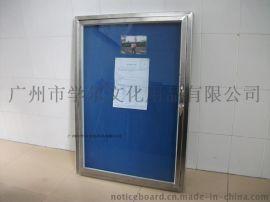 广州厂家诺迪士中**教学不锈钢掩门宣传栏