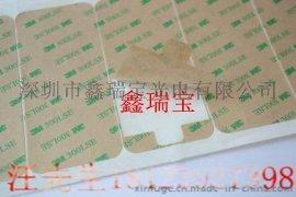 双面胶模切_3m双面胶模切,3m耐高温强力双面胶