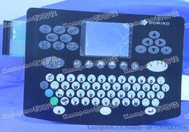 科若镁专业生产进口喷码机配件多米诺A系列面板(操作键盘)(大屏幕)KNM36674