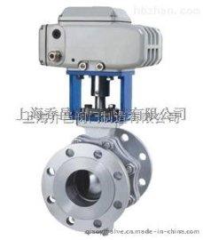 上海电动O型球阀ZDRQ