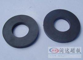 厂家定制各种规格风扇磁铁 环形磁铁