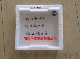 【华丰专业塑料模具制造】嘉兴边沟盖板模具生产厂家