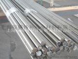 S21800/Nitronic 60/Alloy 218/XM-19/Nitronic 50不锈钢圆钢