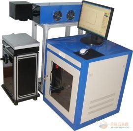 成都20W光纤激光打标机 二氧化碳雕刻机