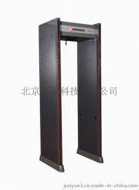 JY-300A金属探测安检门