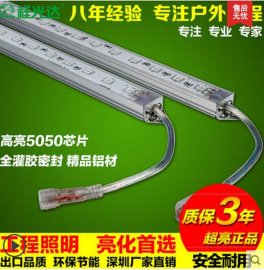led铝材护栏管全彩广告灯条屏灯8段,16段32段外控数码管防水硬灯条