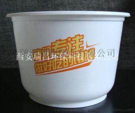 西安市一次性快餐店打包碗潼关肉夹馍专用碗麻辣米线专用碗环保可加热大量批发