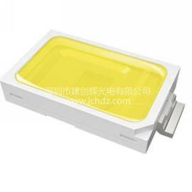 厂家供应 5730 贴片灯珠50-55LM 暖白 贴片LED