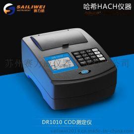美国哈希DR1010 COD快速测定仪/化学需氧量分析仪