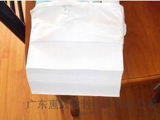 广州复印纸SASO认证 广州打印纸SASO认证 广州A4纸SASO认证