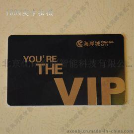RFID射频卡, RFID智能卡,RFID定制