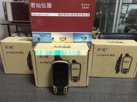 BHCnav彩途K20B北斗GPS双星定位手持机