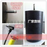 衡水东鑫 专业生产橡胶气囊 管道封堵气囊   全国经销商