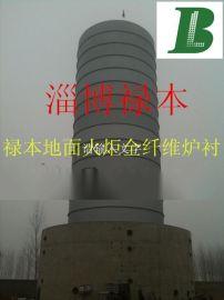 环保地面火炬保温用硅酸铝模块生产施工厂家