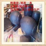 DN50-500全胶型橡胶堵水气囊 直销全国 厂家万元批发