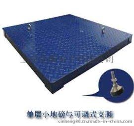 3吨电子平台秤 1.2*1.2米小地磅 上海信衡电子地磅