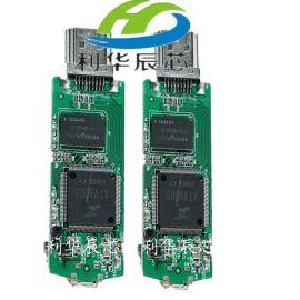 利华辰芯T011内存256m推送宝方案