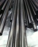 河南201不鏽鋼管 洛陽半銅不鏽鋼方管 彩色不鏽鋼管