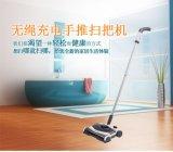 蒸汽寶Staem Care SW6110無繩電動掃地機, 手推式 家居清潔產品
