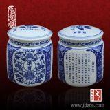 定制定做陶瓷茶叶罐厂家生产