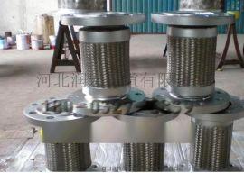 供应长沙DN250L=600MM不锈钢JR型天然气管道  耐高温高压金属软管价格合理