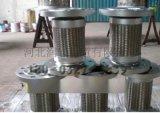 供應長沙DN250L=600MM不鏽鋼JR型天然氣管道專用耐高溫高壓金屬軟管價格合理