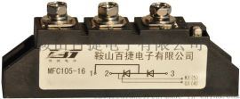 MFC25A-105A普通晶闸管/整流管模块