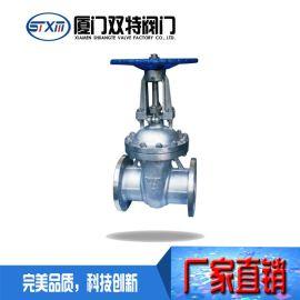 不锈钢硬密封闸阀Z41W-16P厂价供应