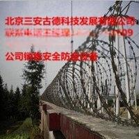 河北刀片电子围栏、三安古德厂家、河南电子围栏