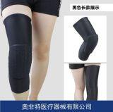 运动蜂窝长款/短款防撞舒适篮球护膝护腿一体OEM代加工批发出口