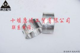 康明斯QSX15凸轮轴衬套4319032 3680581