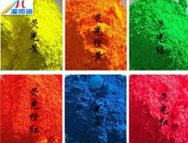 漫而逦MQ系列环保水性荧光粉价格