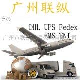 广州国际快递物流货代代理联邦快递到美国加拿大澳大利亚英国法国