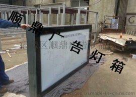 滁州市室内广告挂壁换画滚动灯箱制作