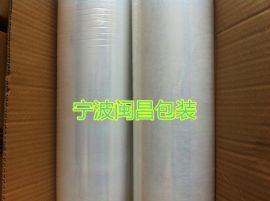 廠家直銷寧波北侖纏繞膜,包裝用品纏繞膜,塑料包裝材料