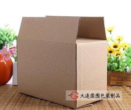 邮政纸箱三层超硬快递纸箱