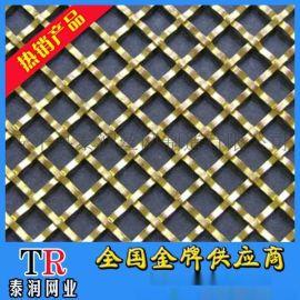 铜丝轧花网片, 喷漆轧花网, 锰钢轧花网, 不锈钢轧花网